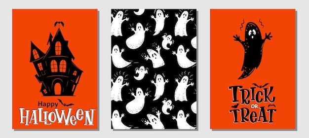 할로윈 손으로 그린 초대 또는 인사말 카드 세트. 전통적인 할로윈 기호 유령의 집, 유령, 박쥐 및 손으로 쓴 글자. 전단지, 배너, 포스터 템플릿입니다.