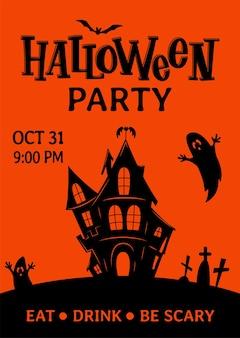 할로윈 손으로 그린 파티 초대장, 전단지, 배너, 포스터 템플릿. 전통적인 할로윈 기호: 유령의 집, 유령, 박쥐, 묘지 및 손으로 쓴 글자.