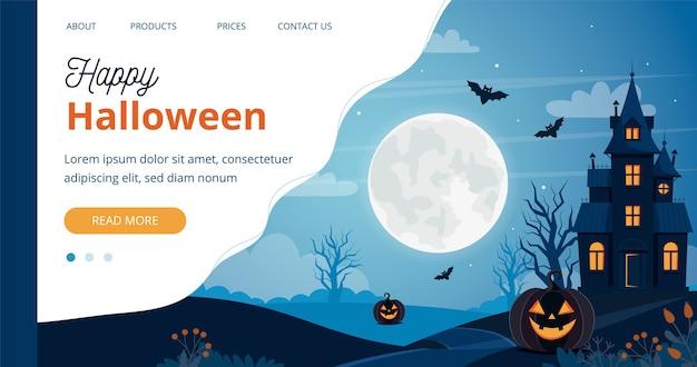 Halloween haunted house illustration