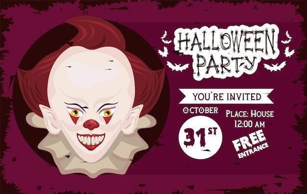 邪悪な道化師のイラストデザインのハロウィーンホラーパーティーのお祝いのポスター