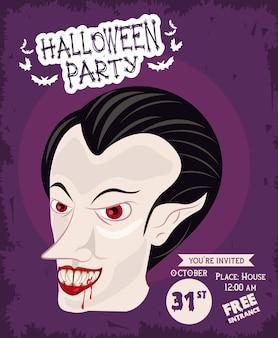 吸血鬼のイラストデザインのハロウィーンホラーパーティーのお祝いのポスター