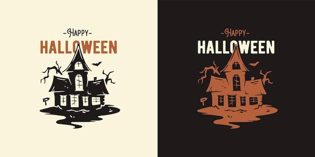 Дом на хэллоуин или дом страха за хэллоуин печать