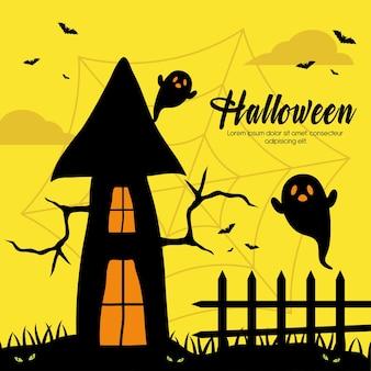 Дом хэллоуина с дизайном призраков, тема хэллоуина.