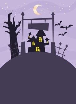 밤 디자인, 무서운 테마에 나무와 할로윈 집