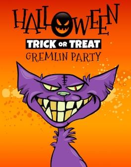Хэллоуин иллюстрация с гремлином