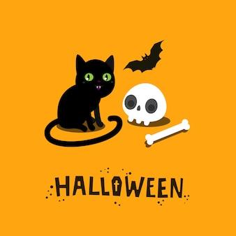 Иллюстрация хэллоуина