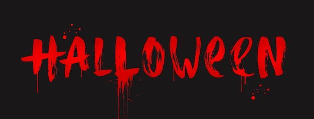 할로윈-브러시로 그린 비문. 피 묻은 할로윈 인사말. 삽화.