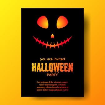 ハロウィン招待状のポスターのテンプレート