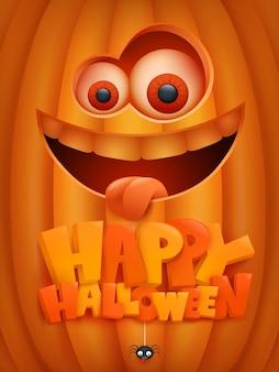Halloween invitation card with pumpkin cartoon face.