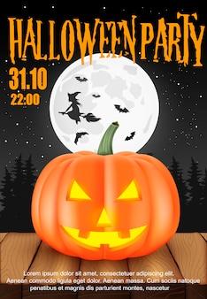 Приглашение на хэллоуин. страшные тыквы.
