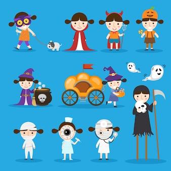 ハロウィーンの子供コスチュームパーティーは、白い背景で隔離。