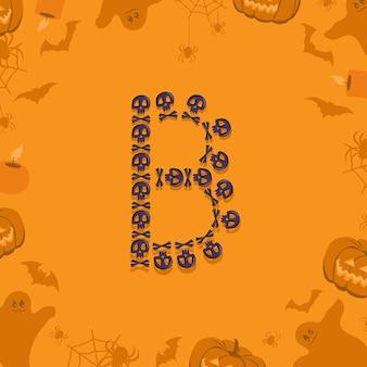 해골과 이미지의 할로윈 문자 b는 휴일과 오렌지 파티를 위한 디자인 축제 글꼴입니다...