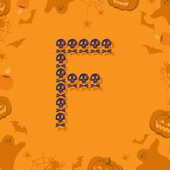 해골과 이미지의 할로윈 문자 f는 휴일과 오렌지 파티를 위한 디자인 축제 글꼴입니다.