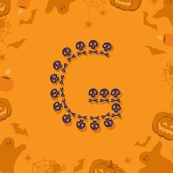 휴일 및 오렌지 파티를 위한 디자인 축제 글꼴을 위한 두개골과 이미지의 할로윈 문자 g...