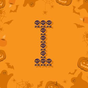 해골과 이미지에서 할로윈 문자 i는 휴일과 오렌지 파티를 위한 디자인 축제 글꼴입니다...