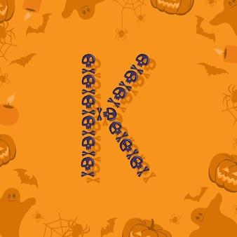 해골과 이미지의 할로윈 문자 k는 휴일 및 오렌지 파티를 위한 디자인 축제 글꼴입니다.
