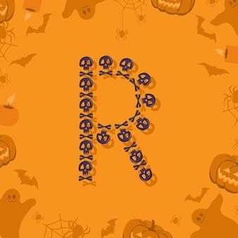 휴일 및 오렌지 파티를 위한 디자인 축제 글꼴을 위한 두개골과 이미지의 할로윈 문자 r