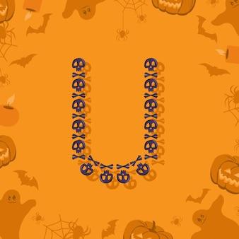 휴일 및 오렌지 파티를 위한 디자인 축제 글꼴을 위한 두개골과 이미지의 할로윈 편지 u