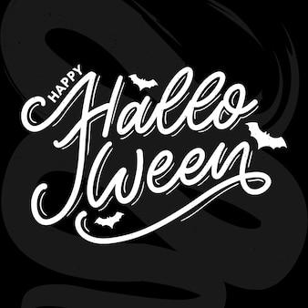Halloween lettering greeting
