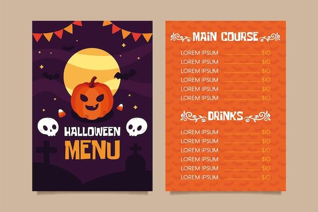 Шаблон меню хэллоуина в плоском дизайне