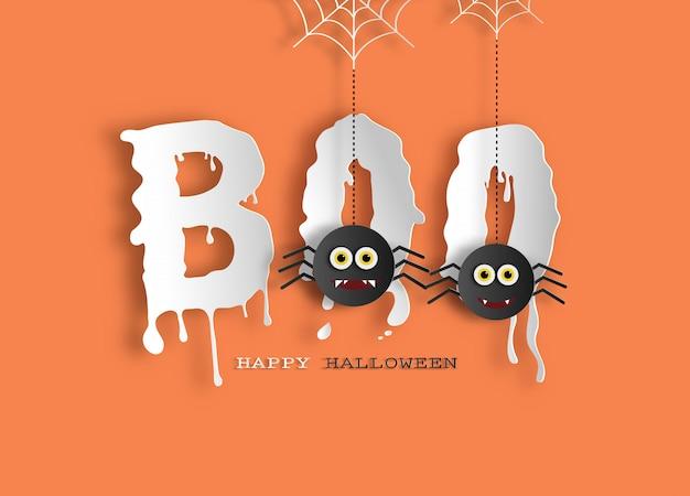 Сообщение для хэллоуина boo для баннера или фона.