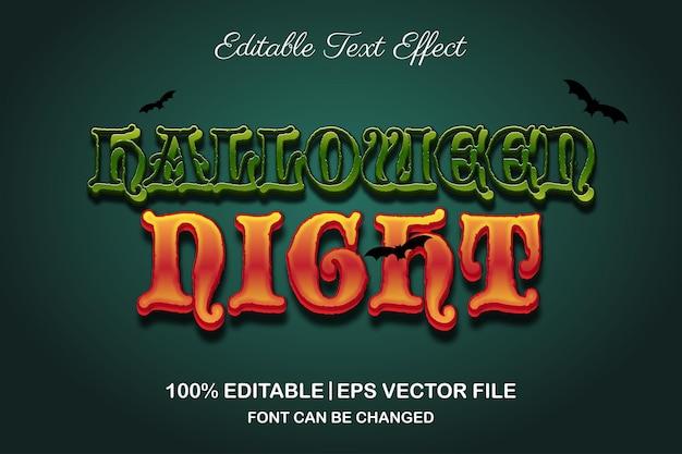Редактируемый текстовый эффект в ночь на хэллоуин