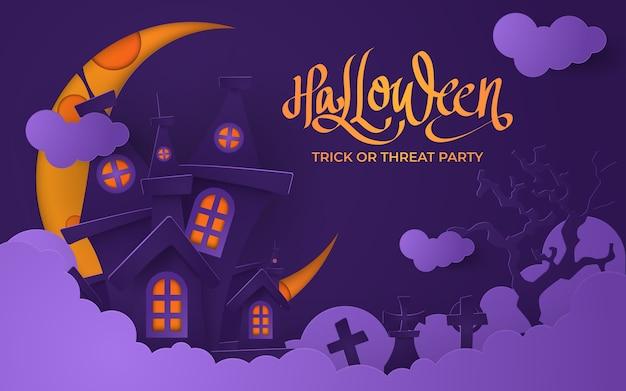 Ночь хэллоуина, черный замок на фоне луны, иллюстрация.