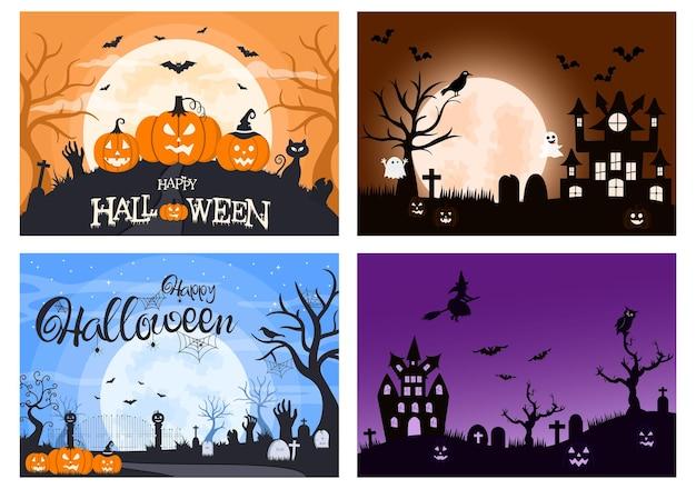 Иллюстрация вечеринки в честь хэллоуина