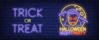 ハロウィーンの夜パーティーネオンスタイルのバナー。トリックやトリック、吸血鬼、バット、月