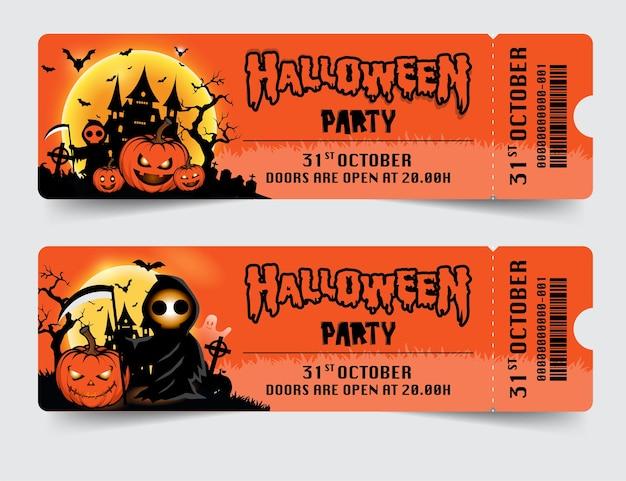 Билеты на вечеринку в честь хэллоуина с тыквами