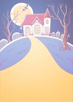 墓地の近くに家があるハロウィーンの夜の風景