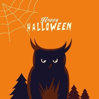 Хэллоуин сова мультфильм в лесу