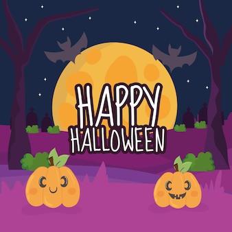 Halloween party celebration invitation card