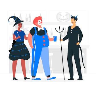 ハロウィーンパーティーの概念図