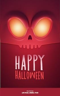 Дизайн вечеринки в честь хэллоуина, со страшным монстром и местом для текста. иллюстрация