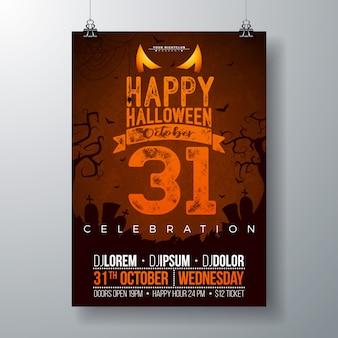 Halloween party flyer vector illustration