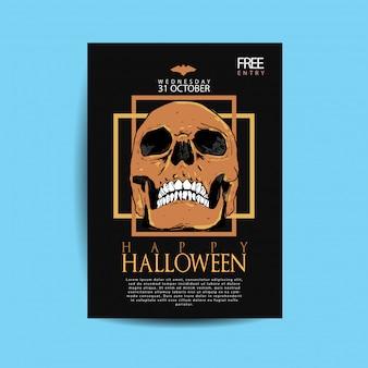 Хеллоуинский флаер