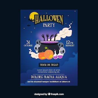 Партия флаер halloween
