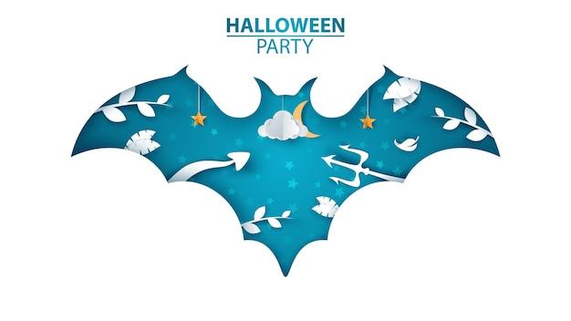 Halloween party illustration.