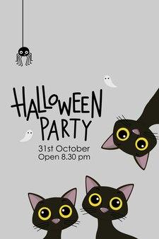 Пригласительный билет на хэллоуин с милой черной кошкой и жутким призраком