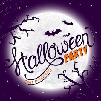 Halloween party invitation.  card.