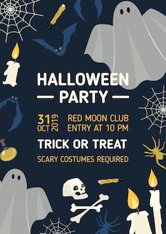 ハロウィーンパーティーの招待状、怖い幽霊、ろうそく、コウモリ、クモとテキストの場所を含むチラシやポスターのテンプレート。お祝いイベント広告のフラット漫画スタイルのベクトルイラスト。
