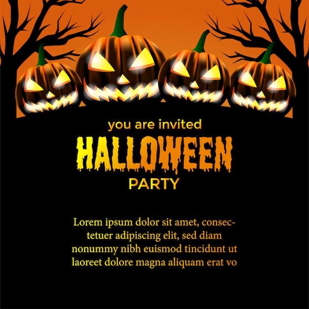 ハロウィンパーティー招待状