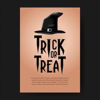 Halloween party invitation template