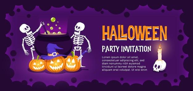 Приглашение на хэллоуин с тыквенным котлом ведьмы
