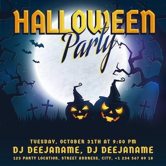 Halloween party invitation.