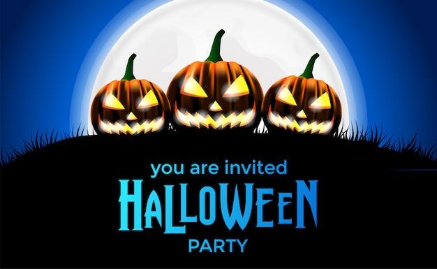 할로윈 파티 초대장