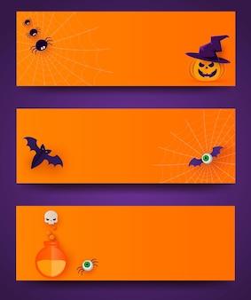 ハロウィーンパーティーの招待状、グリーティングカードまたはポスター。かわいいカボチャ、コウモリ、クモのセットです。広告、インターネット、ソーシャルネットワークのデザインテンプレート。