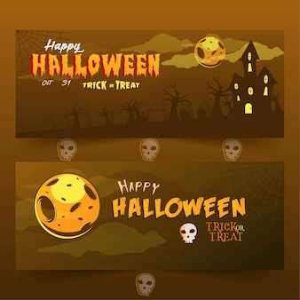 Halloween party long banner party illustration