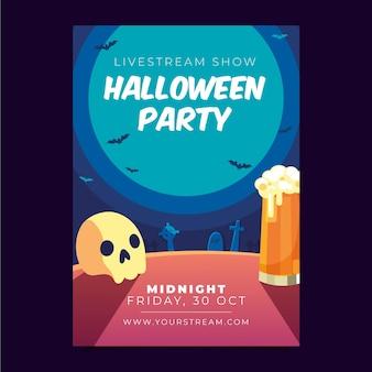 Плакат хэллоуина в плоском дизайне